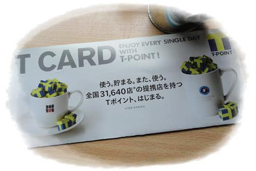 t_card02