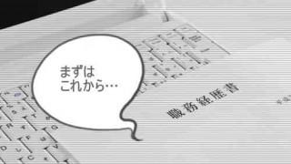 40代主婦の仕事探し(職務経歴書編)
