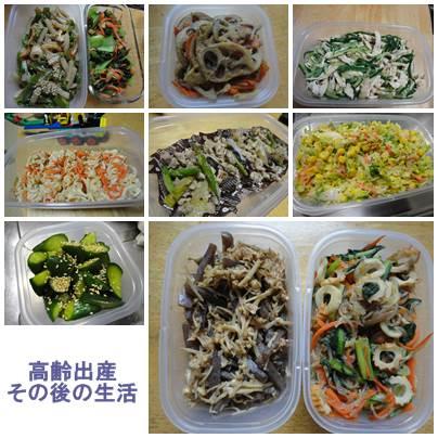 tsukurioki3